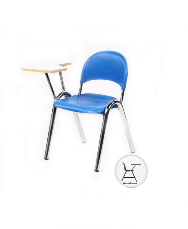 صندلی دانشجویی فایبرگلاس